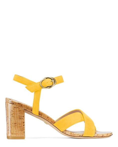 ANALEIGH 75, Sunflower yellow, ProductTile
